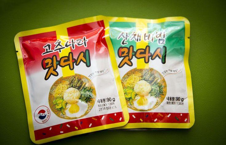 New Bibimbap Gochujang Korean Hot Pepper Paste 90g ( 3.17oz) Mat di si Delicious #Matstar