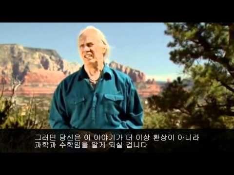 Drunvalo Melchizedek Birth of a New Humanity 2010 - YouTube