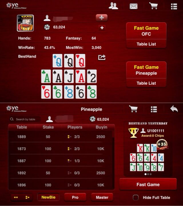 BIG NEWS:Version1.2.0 has been released to AppStore! FRIENDS feature and BESTHAND rewards are added!  Now if you join our Facebook Group and Email us your ID in game to support@oyechinesepoker.com, you will be given 50,000 chips in game as a gift.  CLICK HERE: https://www.facebook.com/groups/oyechinesepoker