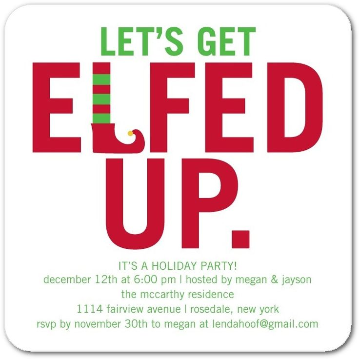Elfed Up - Flat Holiday Party Invitations in White or Flint | Sarah Hawkins Designs