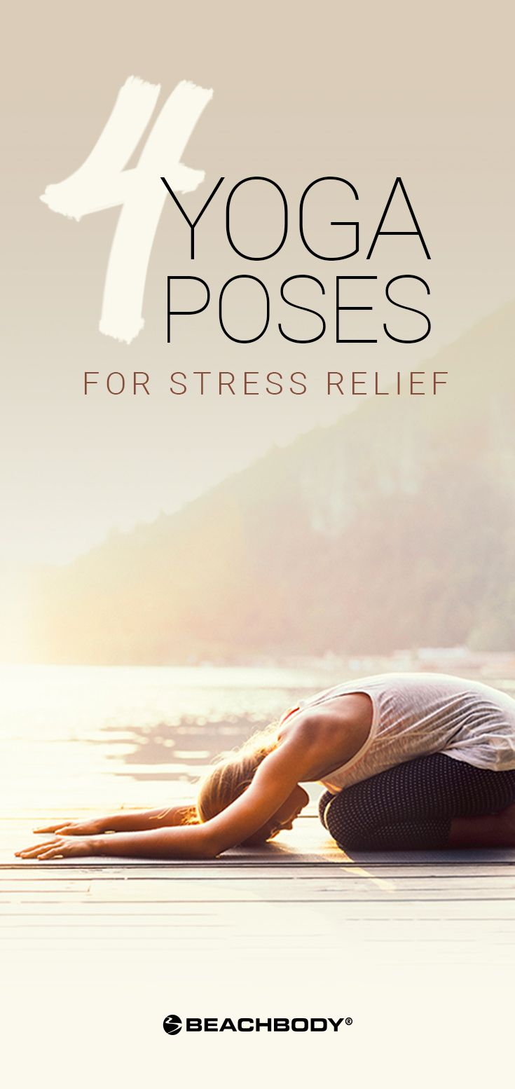 how to relieve stress and anxiety through yoga essay Practicing yoga can not only be an effective stress reliever, but also a way to  ease symptoms of anxiety and depression by transferring focus.