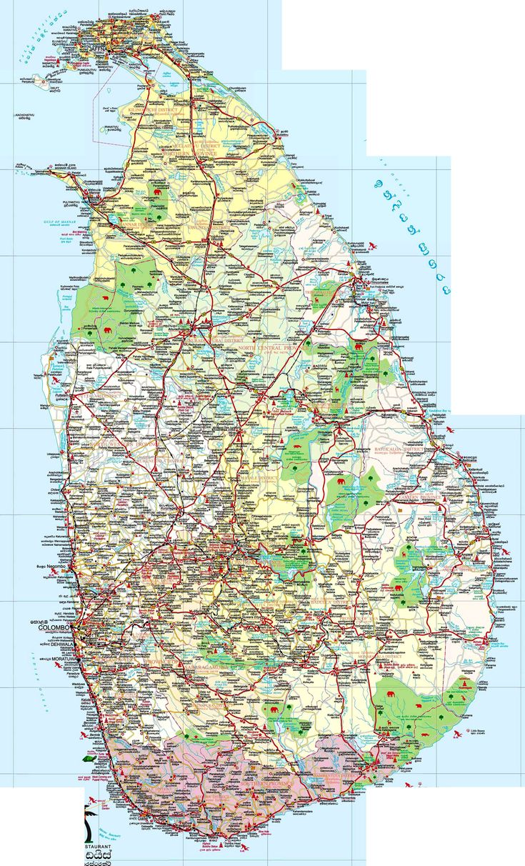 Sri Lanka Travel links - Check http://pinterest.com/hansidallman85/my-home-my-nation/ for more pins.