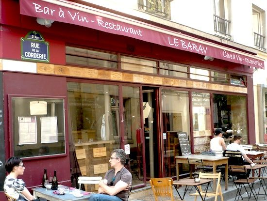 Caf Ef Bf Bd Pierre Bar Restaurant Brunch Paris Paris