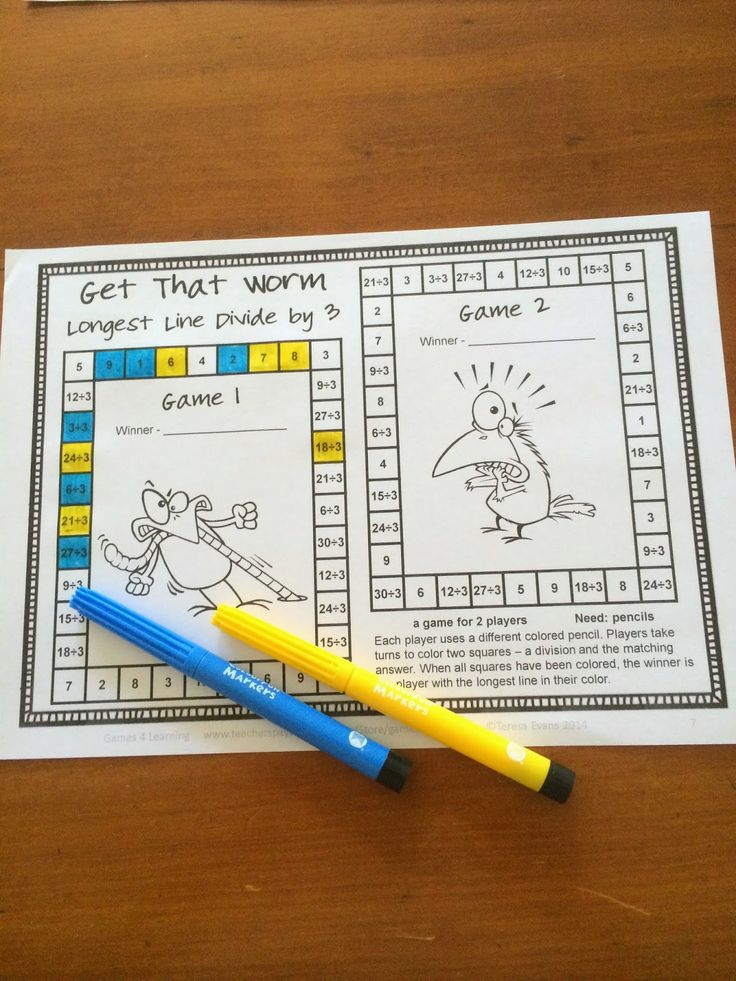 Division Games NO PREP Longest Line by Games 4 Learning - This collection of division games contains 25 Division Games that review a variety of division skills dividing by 2-12. $