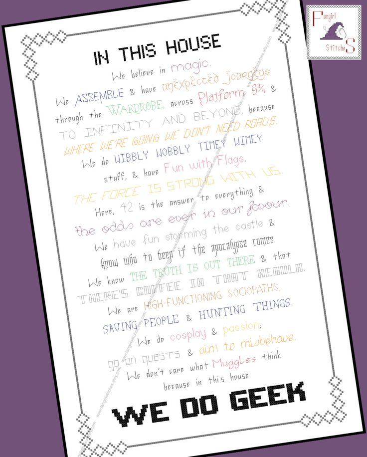 In This House We Do Geek Cross Stitch - PDF Pattern - INSTANT DOWNLOAD by FangirlStitches on Etsy