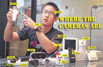 spy gadgets | These gadgets are spying on you