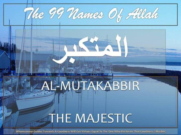10 Al-Mutakabbir (المتكبر) The Majestic