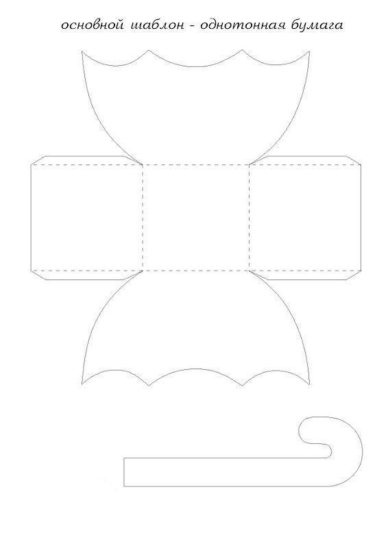 коробка для открытки шаблон