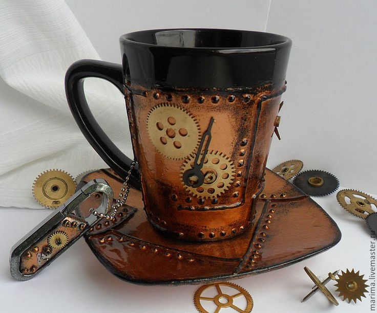 Steampunk Coffee Cup - I would love owning this mug but can't find an actual URL...This is from a Russian website but can be translated using google/translate - https://www.pinterest.com/pin/385198574360269068/