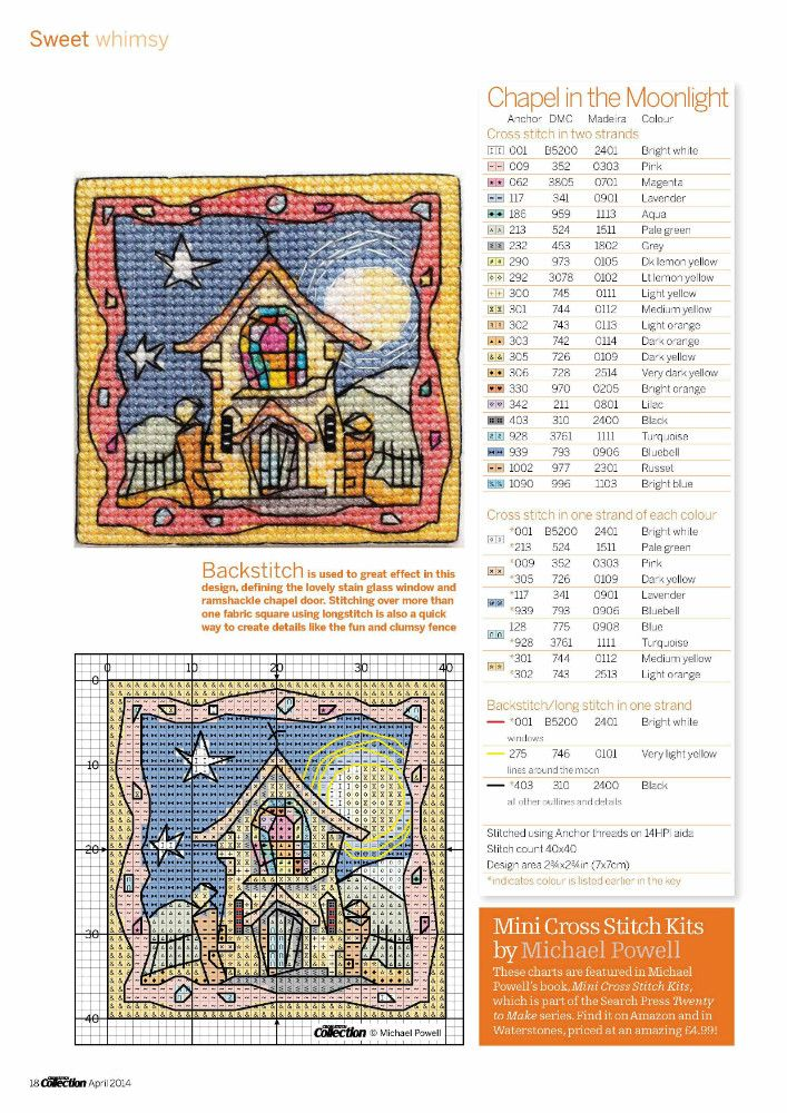 Michael Powell Embroidery Christmas Cards Amazon