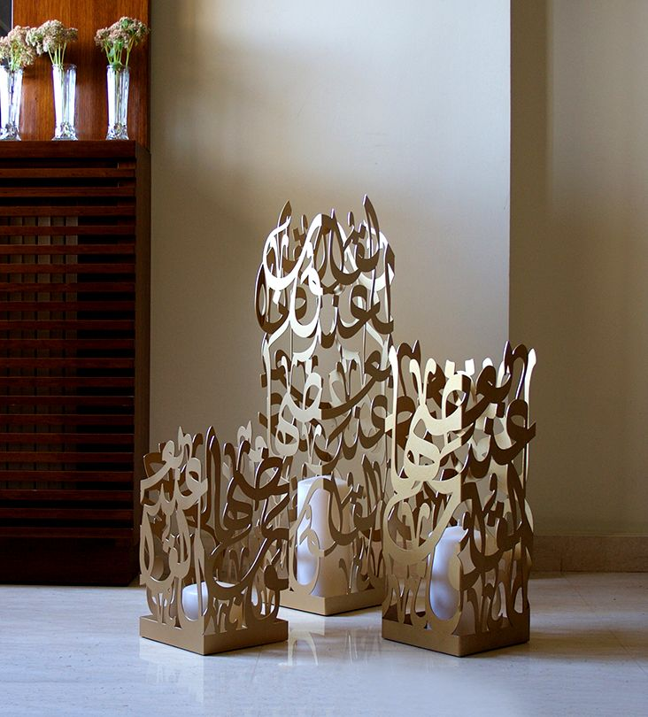 Kashida Design - 3D Arabic Calligraphy - Floor Candle Holders reading 'Al quloob anda ba'adeha', Arabic for 'hearts are together'.
