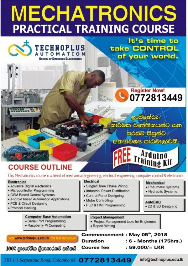 Mechatronics Practical Training Course for Engineers Degree
