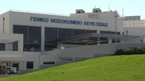 Τρίτο κρούσμα μηνιγγίτιδας στην Κύπρο