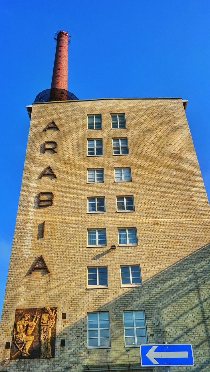 Must do for Finnish Design Lovers: Visit Arabia Factory in Helsinki - Skimbaco Lifestyle online magazine | Skimbaco Lifestyle | online magazine