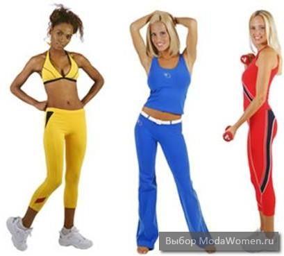 Для женщин костюмы для фитнеса