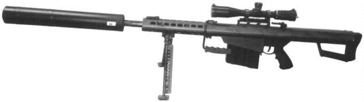 M-82 Barrett .50 sniper rifle with silencer.