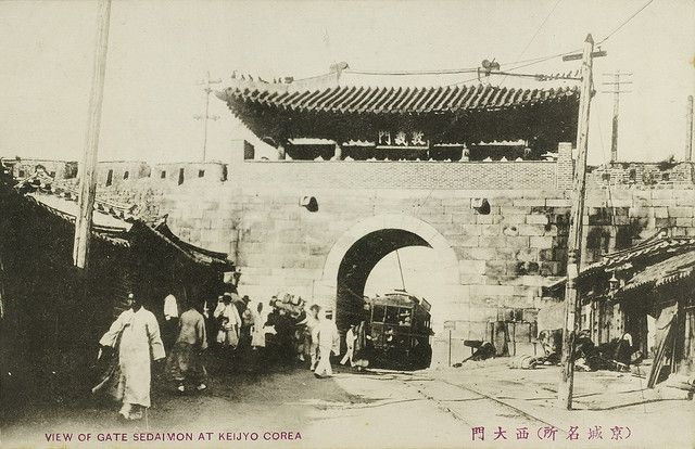 Great West Gate, Seoul, c1910 일제강점기 사진엽서 – 서울 서대문(西大門)