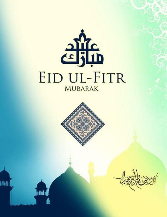 42+ Eid Mubarak Wishes, Quotes in English & Greeting Cards Images…