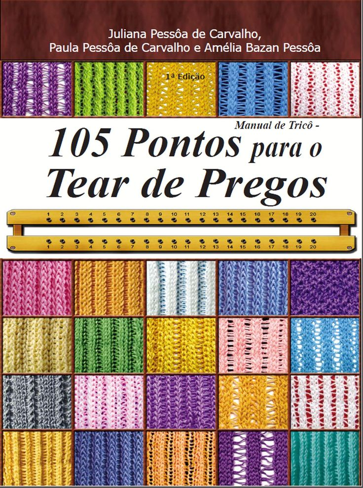 Manual de tricô: 105 pontos para o tear de pregos (Portuguese Edition):Amazon:Kindle Store