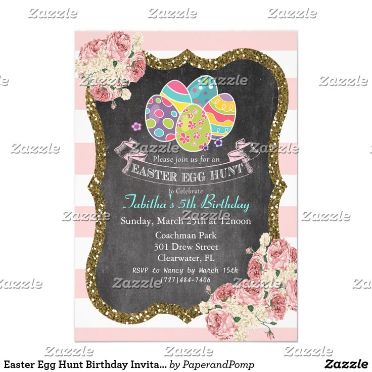 happy birthday invitation pictures%0A Easter Egg Hunt Birthday Invitation