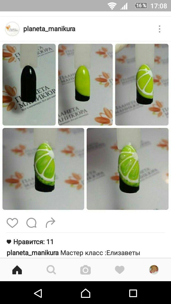 #nailart #lime