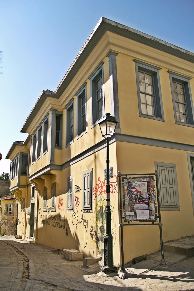 The wonderful 19th century building of the Hellenic Society. (Walking Thessaloniki, Route 11- Upper Town c)