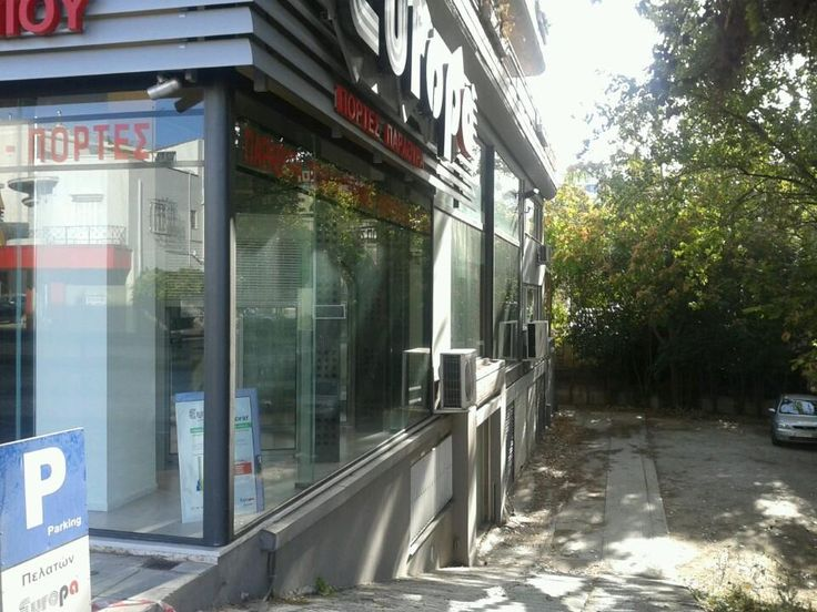 Free parking space in Europa's showroom at Marousi - Kifissias Av. 108