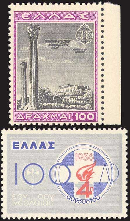 1940 National Youth Organization (regular + airpost), 2 complete sets of 10+10 values, u/m.