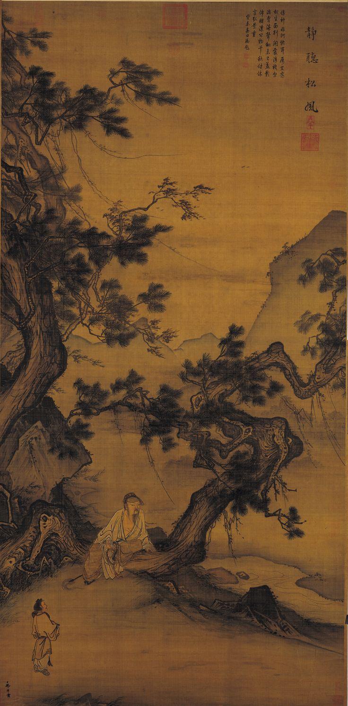 Ma Lin(馬麟) , 宋 马麟 静听松风图 台北故宫博物院藏…