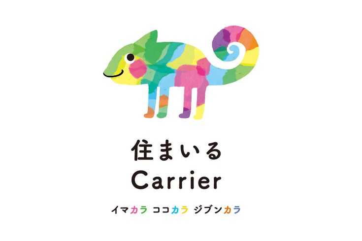 住まいるCarrier/works/KucHen