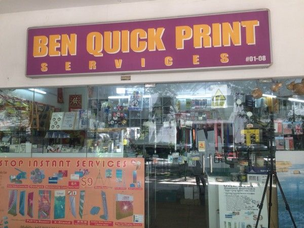 Ben Quick Printing Services Shop Lucky Plaza Singapore