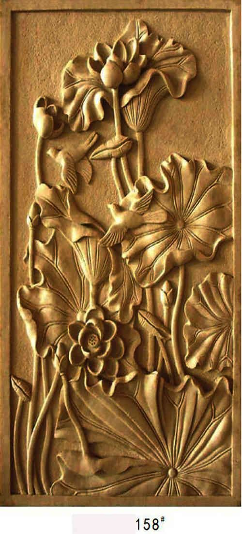 Beau Carved Wood Wall Art   Google Search
