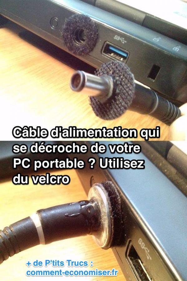 Au moindre mouvement, le câble du chargeur tombe par terre ? Heureusement, il existe une astuce.   Découvrez l'astuce ici : http://www.comment-economiser.fr/alimentation-pc-portable-se-decroche.html?utm_content=buffer4685c&utm_medium=social&utm_source=pinterest.com&utm_campaign=buffer