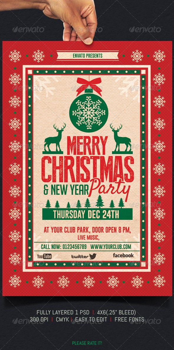 Christmas Party — Photoshop PSD #new year party #Christmas and new year party •…