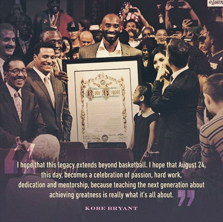 Kobe Bryant Inspiration and Motivation...people should learn from the LEGEND