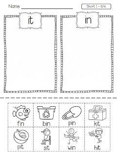 Short vowels freebie Flying into First Grade: NEW FREEBIE!!!!