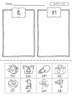 Flying into First Grade: NEW FREEBIE!!!!   Check out www.StevensFamilyHomeschool.com as well!