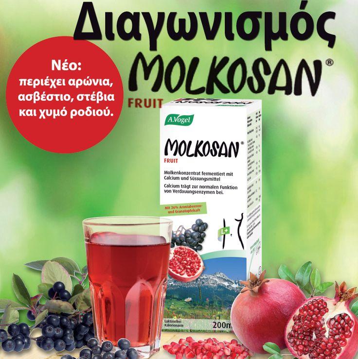 Συμπληρώστε τα στοιχεία σας στο παρακάτω link και κερδίστε το νέο Molkosan® Fruit - το βιολογικό πρεβιοτικό για φυσική αποτοξίνωση και αποκατάσταση της υγείας του εντέρου χωρίς λακτόζη και κατάλληλο για χορτοφάγους/vegetarians.  http://www.avogel.gr/contact/molkosan-competition.php  Οι τυχεροί θα ενημερωθούν με email μόλις τελειώσει ο διαγωνισμός την 30η Απριλίου 2016.