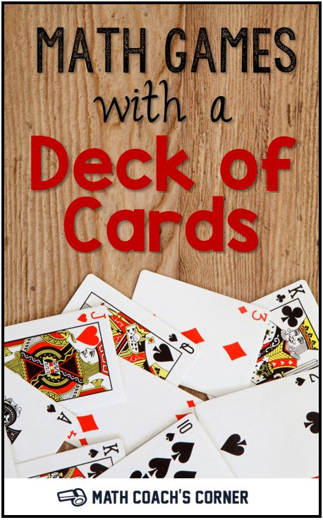 Grab a deck of cards for some math fun! Download a free printable booklet of math games that require only a deck of standard playing cards.