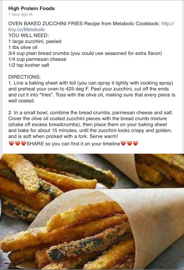 oven fries with harissa ketchup oven baked zucchini fries oven baked ...