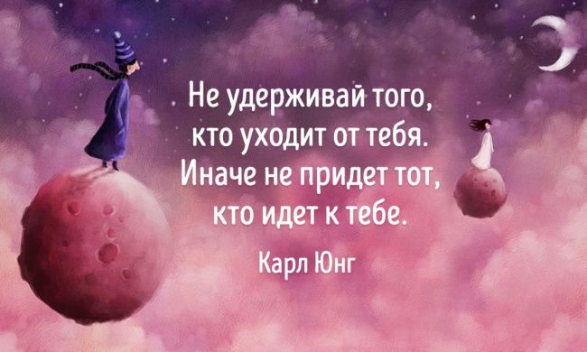 Карла Густава Юнга можно назвать позитивным психологом и философом. В любом неврозе или депрессии он видел импульс для расширения сознания.  Мы собрали 20 цитат ученика Фрейда, которые помогут пон…
