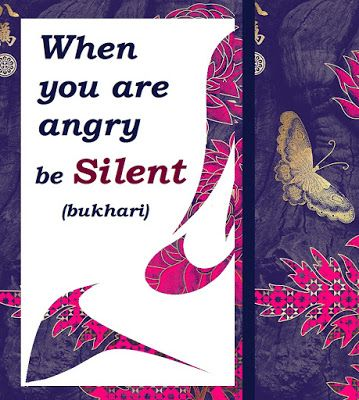 TM.Daily: when you are angry