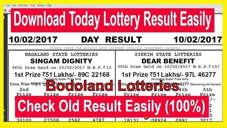 How To Download Bodoland Lottery Today Result & Old Result - Bodoland Lotteries