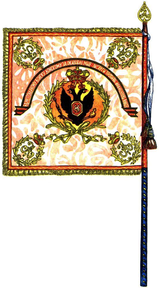 казачьи знамена картинки фрилансе