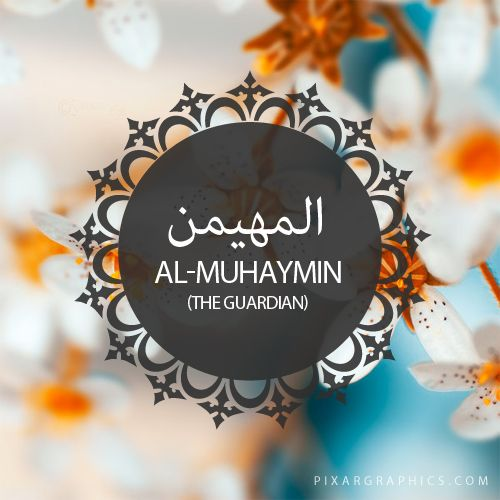 Al-Muhaymin,The Guardian-Islam,Muslim,99 Names