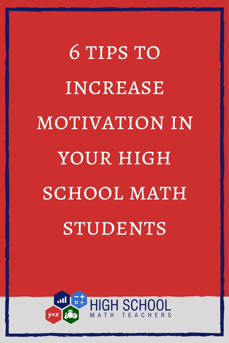 how to get motivated to do math