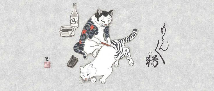 Kazuaki Horitomo est un artiste japonais basé en Californie , qui combine deux de ses grandes passions - tatouages et chats - en une seule. Donc il dessine des chats tatoués et exécute des tatouages représentant des chats. C'est d'une imparable logique......