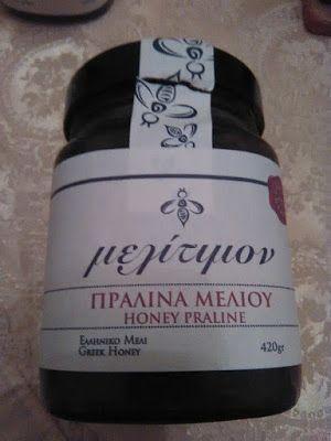 MELISSOCOSMOS: Μελίτιμον: Κρέμα μελιού, πραλίνα μελιού και μέλι με μαστίχα Χίου