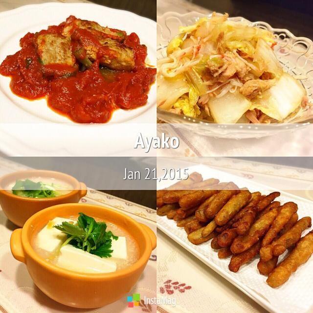 今日は、和食です(*^^*) - 100件のもぐもぐ - ピーマンの肉詰めトマトソース、白菜とツナのサラダ、明太豆腐、ごぼうの唐揚げ by ayako1015