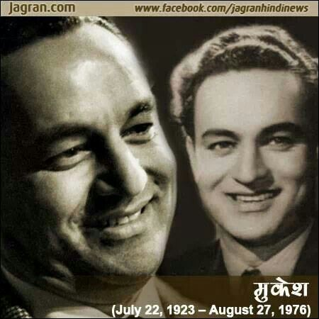Singer Mukesh, Aug 27